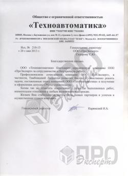 """ООО """"Техноавтоматика"""""""