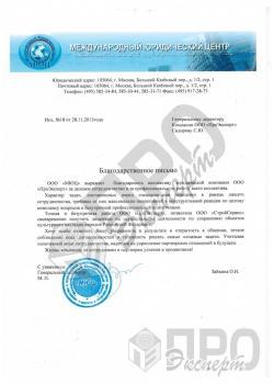 """ООО """"МЮЦ"""""""