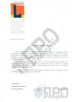 """ЗАО """"Строительная компания """"ЛОГОС"""""""